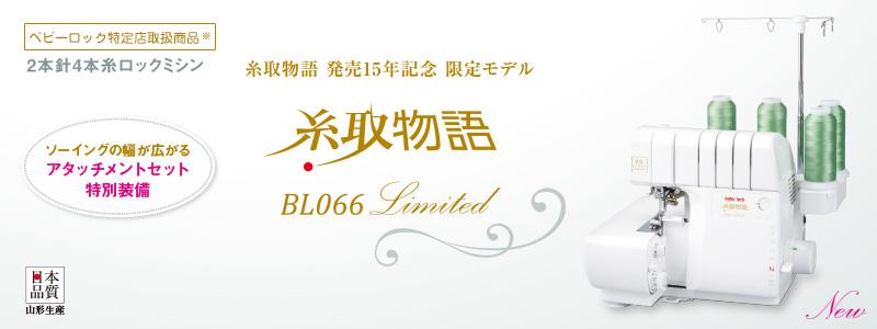 http://dp15053652.lolipop.jp/prem/066l.jpg