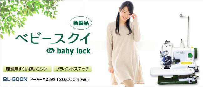 http://dp15053652.lolipop.jp/prem/bl-500n_p1.jpg