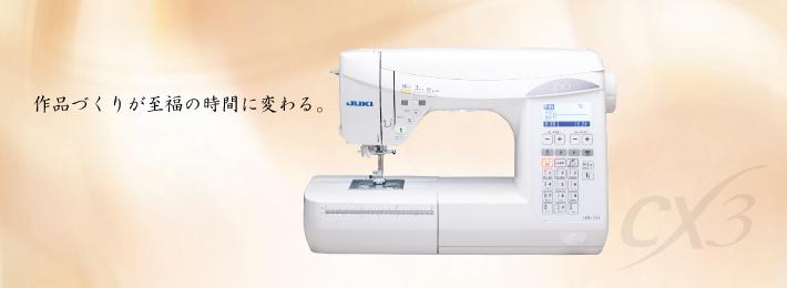 http://dp15053652.lolipop.jp/prem/h1-hzl-cx3.jpg