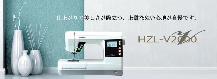 http://dp15053652.lolipop.jp/prem/h1-hzl-v2000.jpg