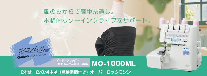 http://dp15053652.lolipop.jp/prem/h1-mo-1000ml.jpg