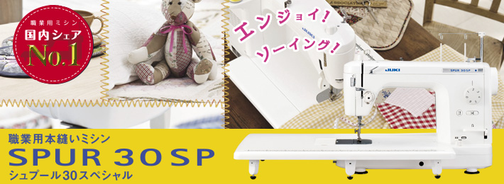http://dp15053652.lolipop.jp/prem/h1-tl-30sp.jpg